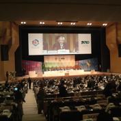 COP10ハイレベルセグメント開会式