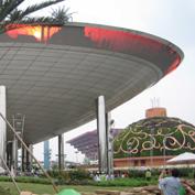 巨大3D映画館で人気の<br>サウジアラビア館<br>一番奥が中国館