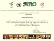 COP10感謝状